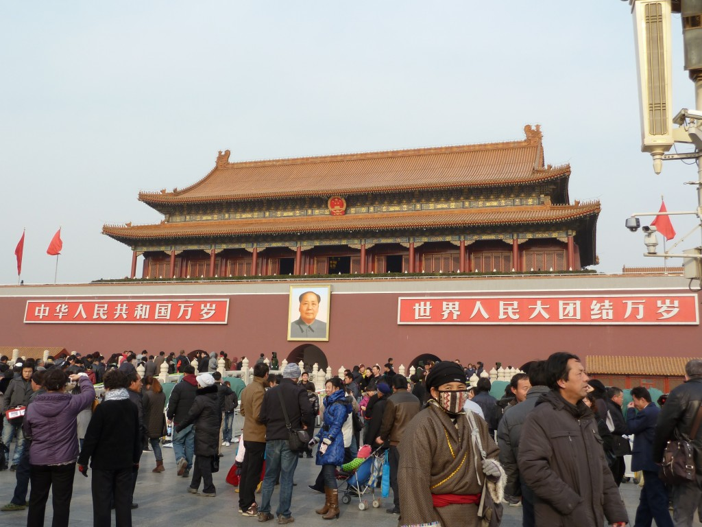 Mao is still featured in Tiananmen square
