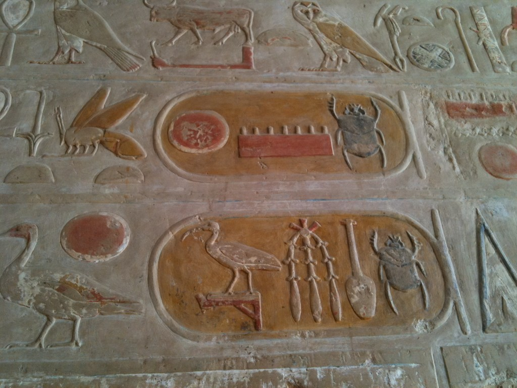 Ancient hieroglyphics